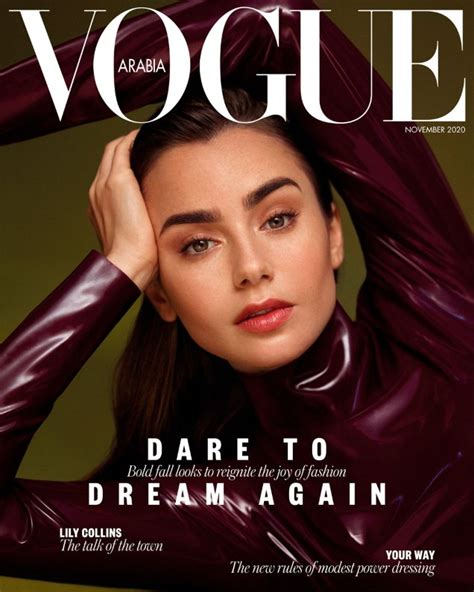 Lily Collins Vogue Arabia November 2020 - theFashionSpot