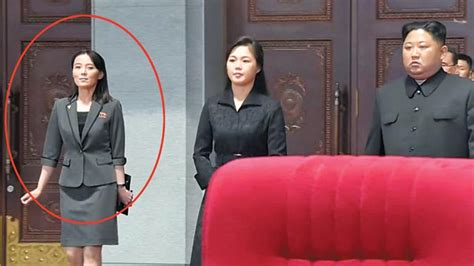 Kim Jong-un's Sister Resurfaces After Long Absence - The