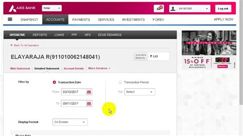 How to Print My Axis Bank Account Statement in Internet