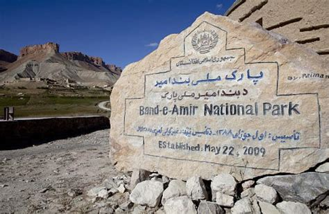 Afghanistan's first national park faces criticism - NY